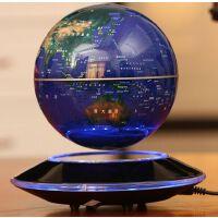 地球仪  发光自转6寸大号磁悬浮地球仪工艺品办公桌室摆件