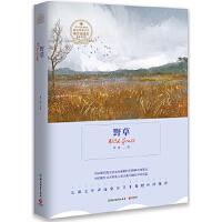 【二手书9成新】 野草-浙教版 鲁迅 浙江教育出版社 9787553656694