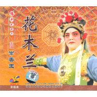 中���蚯���g文化�典收藏:花木�m-豫�。ㄕ洳匕� 2VCD)