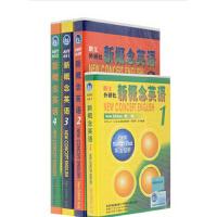 朗文外研社新概念英语全套1-4册(磁带)长库