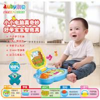 澳贝正品学习电脑463480DS奥贝婴儿点读早教机宝宝益智玩具0-3岁