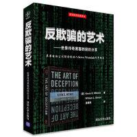 反欺�_的��g 世界�髌婧诳偷慕��v分享 黑客米特尼克�⒐ρa�^的社交工程�W �算�C�W�j�W�j黑客入侵教程 �件an全管理