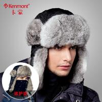 kenmont滑雪帽男皮草帽男士帽子户外冬季加厚帽女大码兔毛雷锋帽男潮棉帽2130