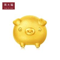 周大福小金猪飞天猪转运珠黄金吊坠R21588甄选