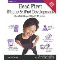 深入浅出iPhone和iPad开发 (美)皮隆 9787564150037