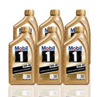 美孚(Mobil) 金美孚1号新品 金装 发动机润滑油 汽车机油 全合成机油 API SN 0W-40 1L*6