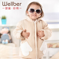 威尔贝鲁 彩棉婴儿棉袄秋冬款 手套式厚款儿童棉衣棉服宝宝外套