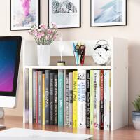 幽咸家居 书架简易桌上置物架简约现代学生用宿舍小书柜儿童收纳办公书桌面