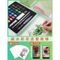 马利24色固体水彩颜料套装48色36色初学者学生用便携式手绘美术马力牌颜料盒绘画工具专业管状分装水粉玛丽笔