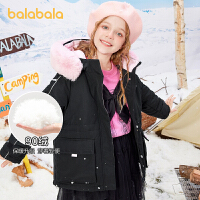 【2件6折价:398.9】巴拉巴拉女童羽绒服2021冬季新款儿童童装中大童中长款羽绒服潮酷
