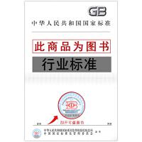 JB/T 6737-2015 吸排油���C用���C通用技�g�l件