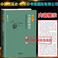 恶魔的眼泪沈石溪亲近自然动物间爱勇气争议爱护动物想象力创造力小学生掌握生物环境地理自然界书籍