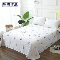当当优品床单 纯棉200T加密斜纹双人200x230cm 春之声(米)
