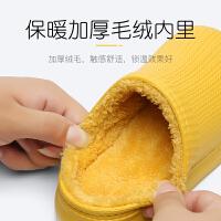 儿童棉拖鞋秋冬季男女童防滑防水可爱卡通棉鞋半包跟宝宝保暖拖鞋