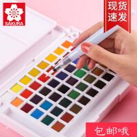 日本樱花18 24 30色透明固体水彩颜料套装 水彩画写生颜料