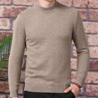 毛衣男冬季半高领羊毛衫加厚套头保暖针织打底羊绒衣衫