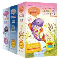 儿童英语启蒙分级绘本 我爱自然拼读入门级+基础级+提高级三套共48本绘本 Phonics英语教材少儿英语阅读书 嘉盛英