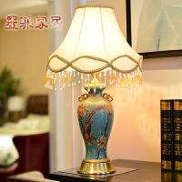 墨菲 欧式台灯宫廷复古简约客厅创意手绘花鸟陶瓷卧室床头装饰台