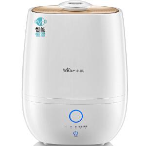 小熊(Bear)加湿器 趋零辐射加湿机家用静音办公室空气加湿香薰 JSQ-A40A2