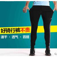 骑行裤男女长裤夏秋季休闲山地车自行车速干裤骑行服套装备