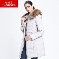 坦博尔羽绒服女连帽大毛领冬季时尚新款羽绒服外套女TB3666