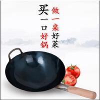 炒锅圆底熟铁无涂层手工铁锅传统家用不粘锅燃气灶专用炒菜锅