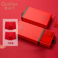 欧迪芬 柔软亲肤顺滑中腰平角中国红男士内裤XK0406