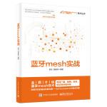 �{牙mesh����