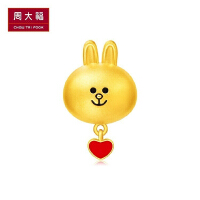 周大福LINE FRIENDS系列可妮兔转运珠足金黄金吊坠R21523甄选