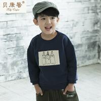 【当当自营】贝康馨童装 男童三只熊时尚卫衣 韩版纯棉休闲创意图案外套新款秋装