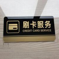 新款 亚克力门牌 墙贴 告示指示牌 标识牌 办公室门牌贴挂牌标识牌门贴长20cm高10cm 刷卡服务