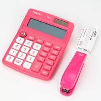 计算器可爱糖果色计算机学生用考试大学办公组合套装计算机器附带小号订书机订书针小学生计数器套装