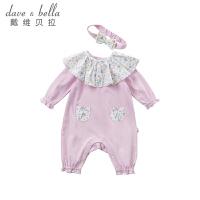 戴维贝拉女宝宝春季新款婴幼儿连体衣三件套DBH10039