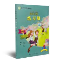 快乐汉语练习册 乌兹别克语 第1册