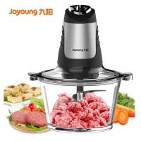 九阳JYS-A960绞肉机家用小型搅肉机绞菜打肉机料理机电动搅碎机绞馅机