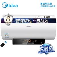美的(Midea)60L F6021-NL1(HEY) 家用电热水器 极地白真速热 高输出大水量 预约洗浴 一级能效