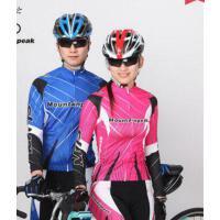男女自行车服骑行长裤骑行装备情侣骑行服长袖套装  纵横  可礼品卡支付