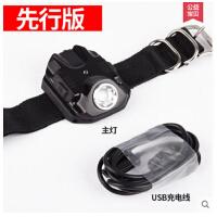 户外运动手腕灯防水个性手表带可充电夜跑步骑行灯LED强光手电筒 可礼品卡支付