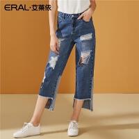 ERAL/艾莱依破洞牛仔裤女2018新款韩版裤子九分裤601836013