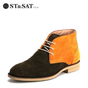 星期六(ST&SAT) 磨砂牛皮/磨砂牛皮平跟圆头百搭短靴SS54128263