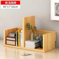 桌面多功能宿舍立式书架多层架小书架柜子简约置物架床头儿童