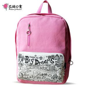 【品牌直供】花间公主原创设计Big Dreams 粉红色2018年可爱涂鸦学院帆布背包女包