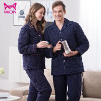 MiiOW/猫人新款冬季三层夹棉家居服加绒加厚情侣睡衣珊瑚绒可外穿