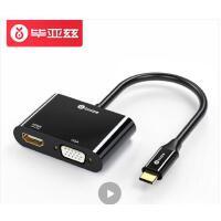 毕亚兹Type-C USB-C转HDMI/VGA转换器4K(同显)转接器投影仪电视ZH72