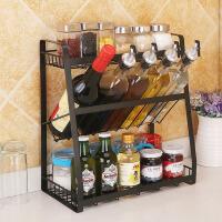 调味架 双层45°斜口置地多功能三层调料收纳架厨房用品收纳整理加粗框架多层置物架子