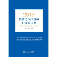 2016年中��血液透析市���r�{皮��