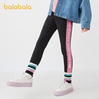 【2件5折价:75】巴拉巴拉儿童打底裤休闲裤女童裤子秋季2021新款中大童童装棉时尚