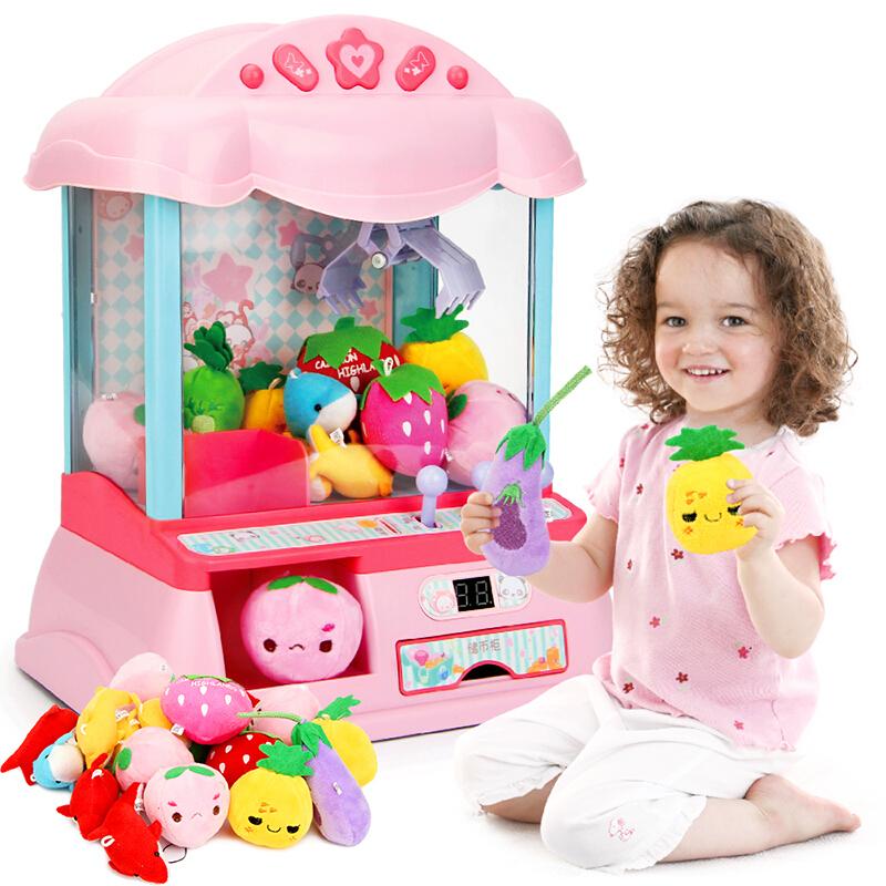 【满100立减50】迷你抓娃娃机儿童玩具小型夹娃娃机公仔迷你投币游戏机男孩女孩玩具99立减5,满29元全国28省包邮 偏远6省除外