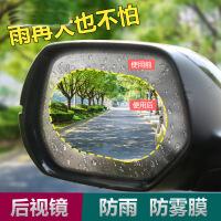 汽车后视镜玻璃防雨膜防雾膜汽车后视镜防水防雨保护贴膜