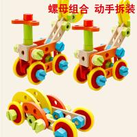 益智4男孩玩具3-6周岁7生日礼物 儿童拆装工程车可拆卸组装2宝宝5